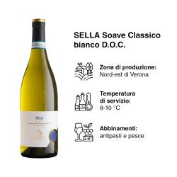 """SOAVE """"SELLA"""" SARTORI 2019..."""